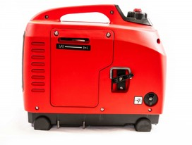 Digital Inverter Generator 1.25KVA with bonus waterproof cover