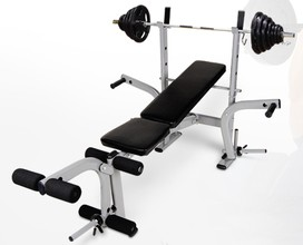 Fitness Home Multi Gym Weights Bench Press Incline ABS