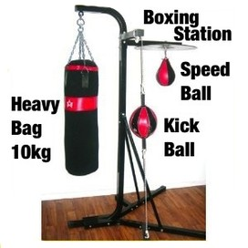 BOXING BAG STAND NEW PUNCHING STATION SPEED BALL MMA GYM KICK BOX PUNCH TRAINING